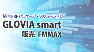 FMMAX